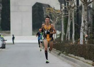 Haytam Garbaoui Jouay en plena competición. Foto: cortesía del atleta